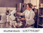 modern kitchen. nice skilled... | Shutterstock . vector #1257755287