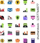 vector icon set   growth chart... | Shutterstock .eps vector #1257764077