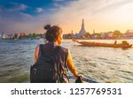 traveler woman on boat joy view ... | Shutterstock . vector #1257769531