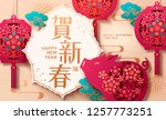 beautiful chinese paper cut... | Shutterstock .eps vector #1257773251