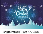 merry christmas and happy new... | Shutterstock .eps vector #1257778831