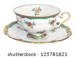 Elegant Antique Tea Cup And...