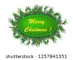 christmas 3d pine tree branches ... | Shutterstock . vector #1257841351