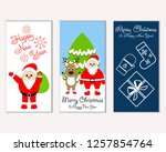 vector illustration of winter... | Shutterstock .eps vector #1257854764