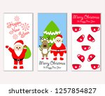 vector illustration of winter... | Shutterstock .eps vector #1257854827