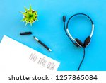 songwriter or dj work place... | Shutterstock . vector #1257865084