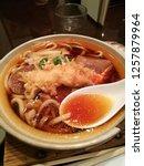 shrimp tempura nabe and mixed...   Shutterstock . vector #1257879964