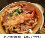 shrimp tempura nabe and mixed...   Shutterstock . vector #1257879967