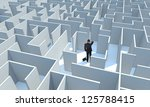 businessman standing in center... | Shutterstock . vector #125788415
