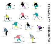 people ski. active winter...   Shutterstock .eps vector #1257899851
