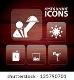 set of restaurant icons  no 3 | Shutterstock .eps vector #125790701