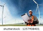 happy engineer planning new... | Shutterstock . vector #1257908401