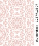 classic seamless vector pattern.... | Shutterstock .eps vector #1257913507
