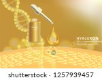 beauty product  gold cosmetic... | Shutterstock .eps vector #1257939457