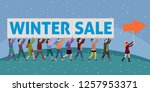 group of people in winter cloth ... | Shutterstock .eps vector #1257953371