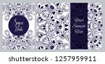 invitation or wedding card with ... | Shutterstock .eps vector #1257959911
