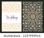 invitation or wedding card with ... | Shutterstock .eps vector #1257959914