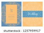 invitation or wedding card with ... | Shutterstock .eps vector #1257959917