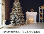 christmas decor in the house | Shutterstock . vector #1257981301
