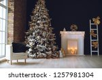christmas decor in the house | Shutterstock . vector #1257981304