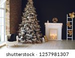 christmas decor in the house | Shutterstock . vector #1257981307