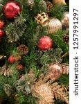 christmas tree background   Shutterstock . vector #1257991297