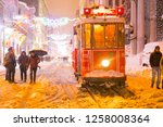 istanbul turkey january 8 ... | Shutterstock . vector #1258008364