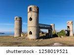 ruins of the saint pol roux...   Shutterstock . vector #1258019521