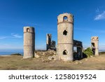 ruins of the saint pol roux...   Shutterstock . vector #1258019524