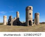 ruins of the saint pol roux...   Shutterstock . vector #1258019527