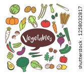 set of vegetable elements in... | Shutterstock .eps vector #1258032817