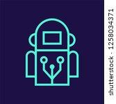robot  artificial intelligence...   Shutterstock .eps vector #1258034371
