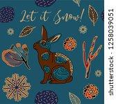winter holiday  invitation card ... | Shutterstock .eps vector #1258039051