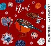 winter holiday  invitation card ... | Shutterstock .eps vector #1258039057