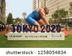 tokyo  japan   august 16  2018  ... | Shutterstock . vector #1258054834