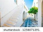 beautiful view of green tree on ...   Shutterstock . vector #1258071391