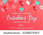 Stock vector valentines day special offer banner with different hearts sale template perfect for prints flyers 1258075357