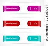 set of labels | Shutterstock .eps vector #125807714