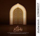 ramadan kareem islamic... | Shutterstock .eps vector #1258080217