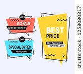 sale banner collection ... | Shutterstock .eps vector #1258080817