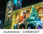 como  italy  december 2018 ... | Shutterstock . vector #1258081027