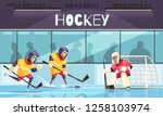 ice hockey background with... | Shutterstock .eps vector #1258103974