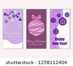 vector illustration of merry... | Shutterstock .eps vector #1258112404