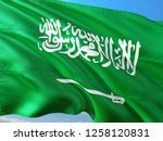 flag of saudi arabia waving in... | Shutterstock . vector #1258120831
