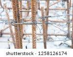 wire  rebar tie wire. steel... | Shutterstock . vector #1258126174