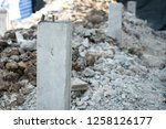 concrete piles foundation under ... | Shutterstock . vector #1258126177