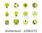 green it   computer iconset   a ...   Shutterstock .eps vector #12581272
