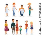 clipart illustration with shop... | Shutterstock .eps vector #1258147864