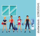 fit people doing exercise | Shutterstock .eps vector #1258153141