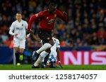 romelu lukaku of manchester... | Shutterstock . vector #1258174057